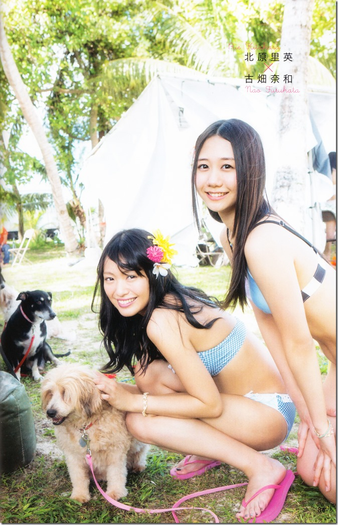 AKB48 no inu kyodai mook (69)