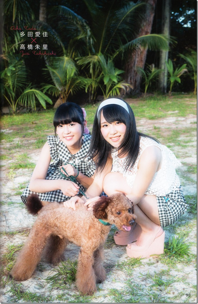 AKB48 no inu kyodai mook (72)