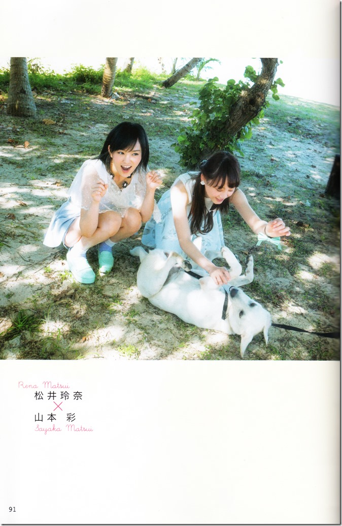 AKB48 no inu kyodai mook (73)