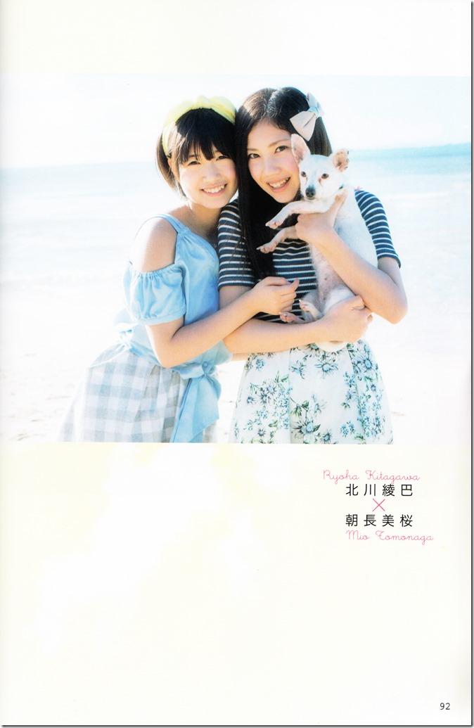 AKB48 no inu kyodai mook (74)