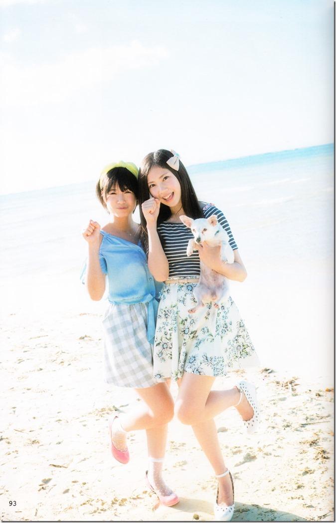 AKB48 no inu kyodai mook (75)