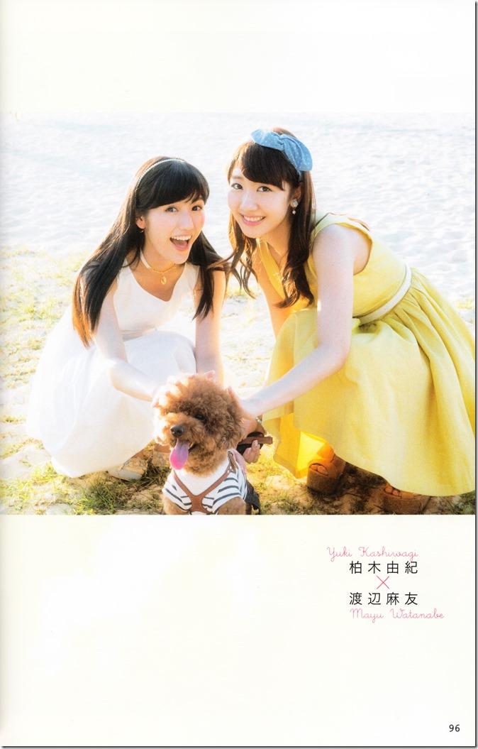 AKB48 no inu kyodai mook (77)