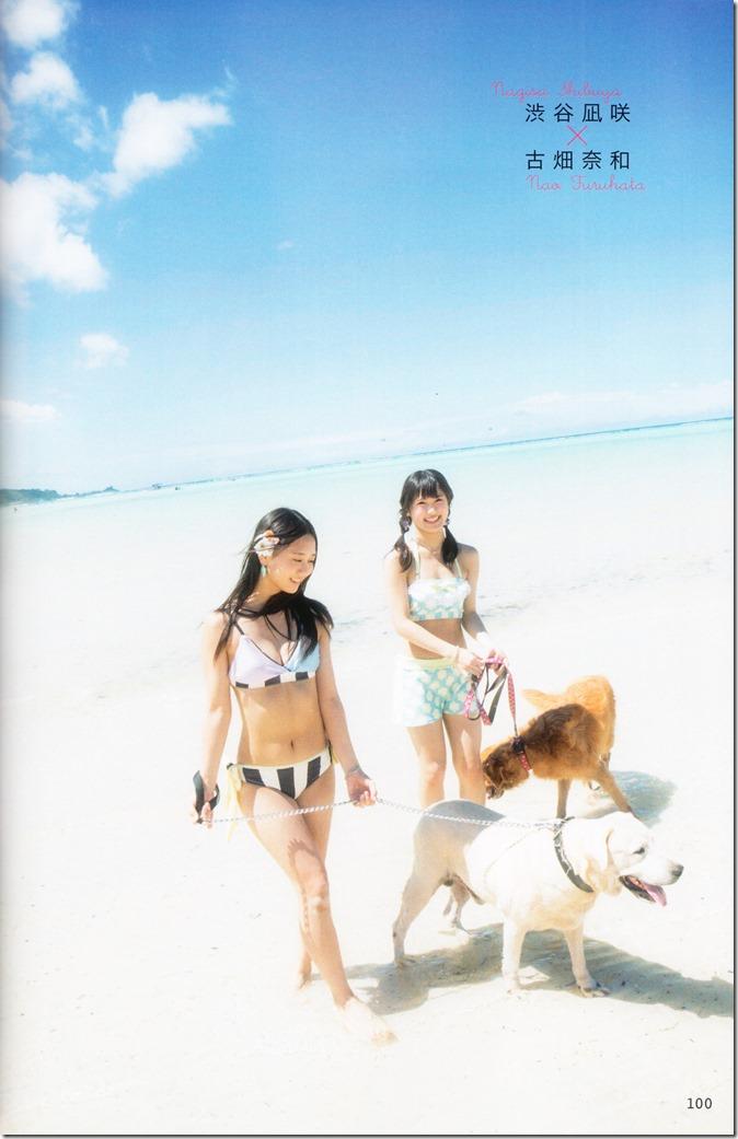 AKB48 no inu kyodai mook (80)