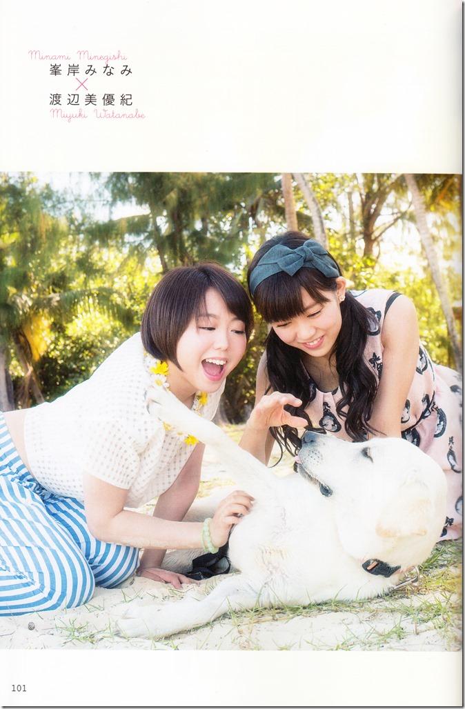 AKB48 no inu kyodai mook (81)