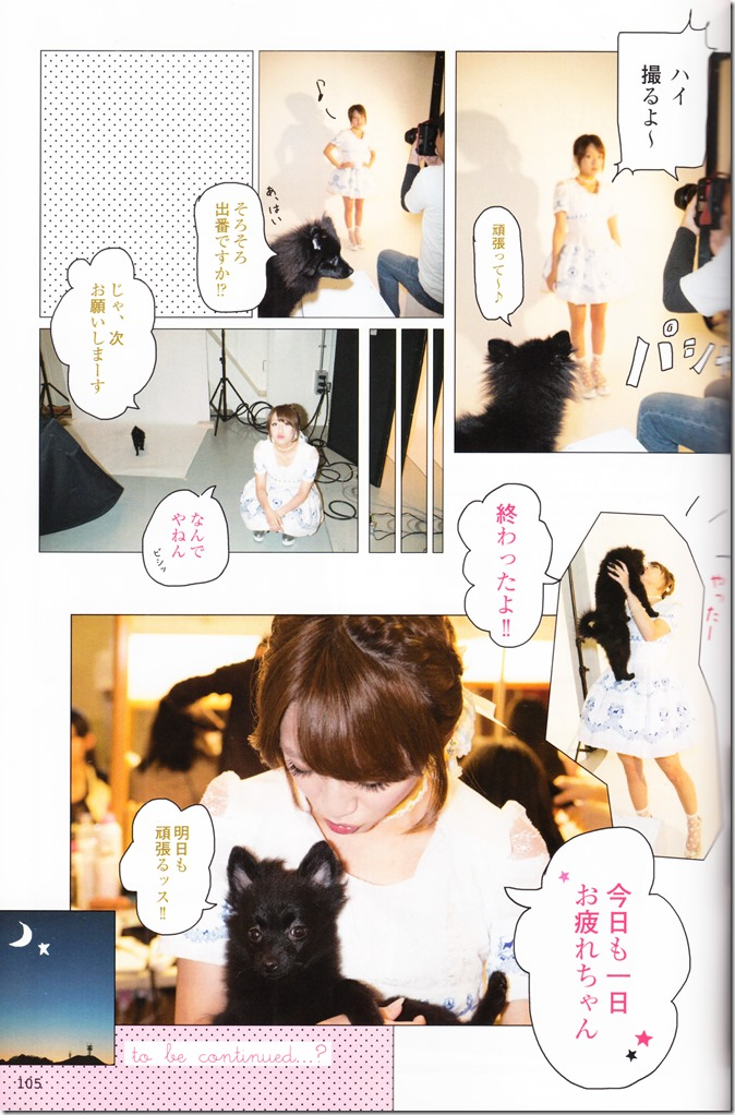 AKB48 no inu kyodai mook (85)