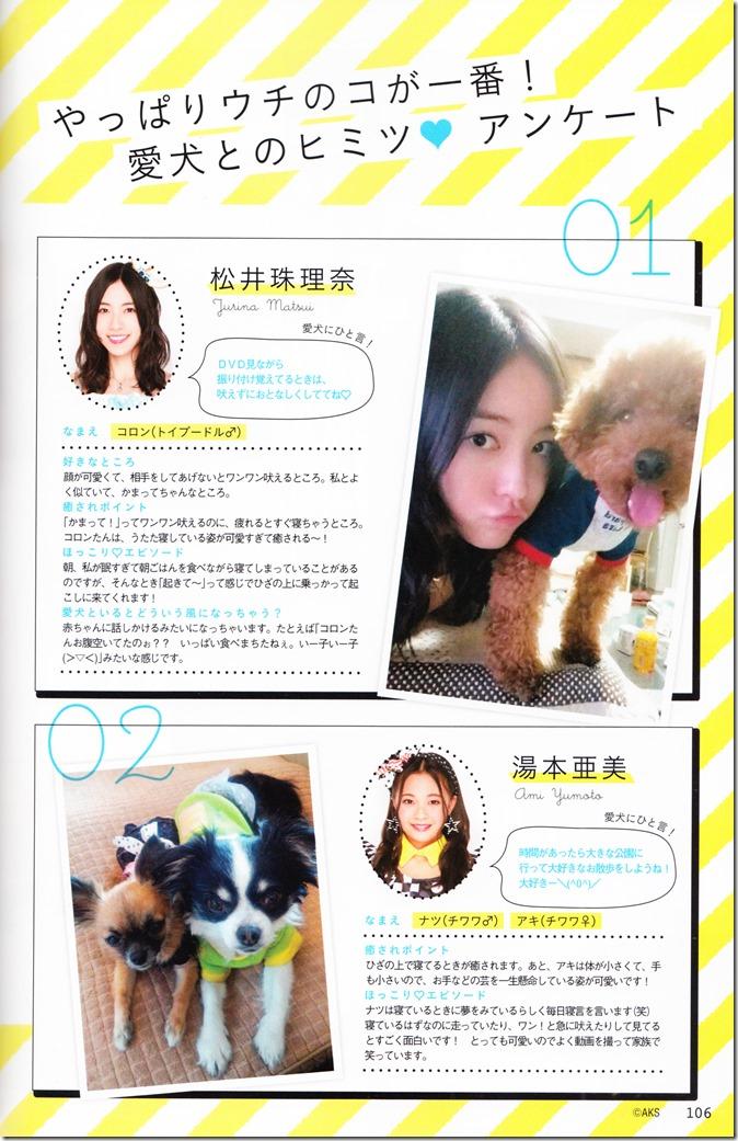 AKB48 no inu kyodai mook (86)