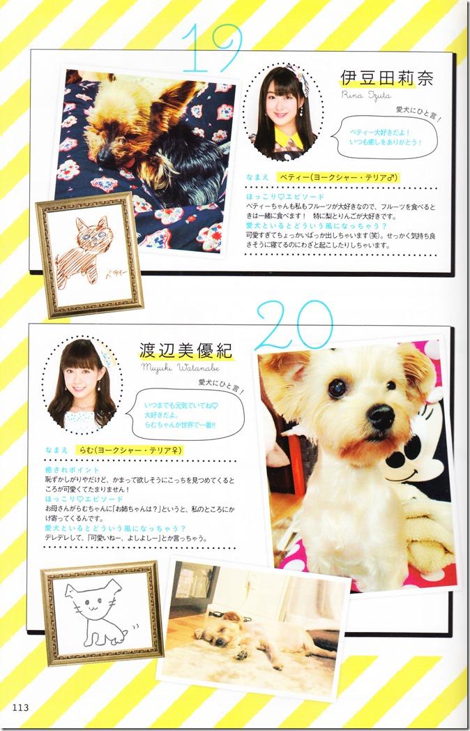 AKB48 no inu kyodai mook (93)