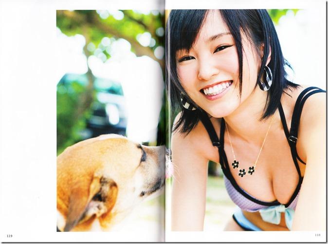 AKB48 no inu kyodai mook (97)
