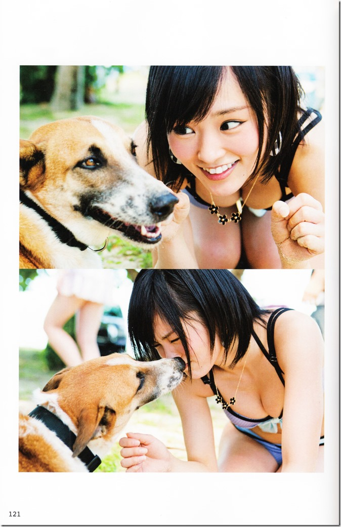 AKB48 no inu kyodai mook (99)