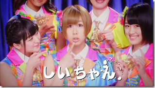 AKB48 Team B in B Garden (21)