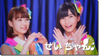 AKB48 Team B in B Garden (52)