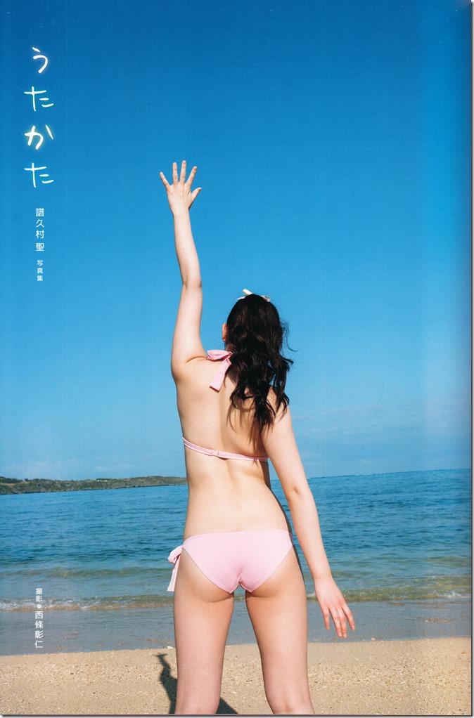 Fukumura Mizuki UTAKATA shashinshuu (2)