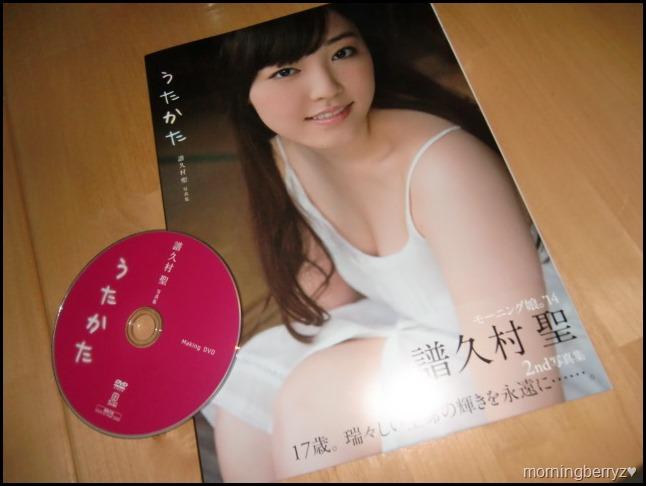 Fukumura Mizuki UTAKATA shashinshuu with making of DVD