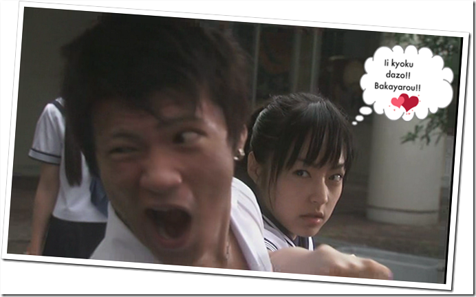 Inoue Mao music seal of approval