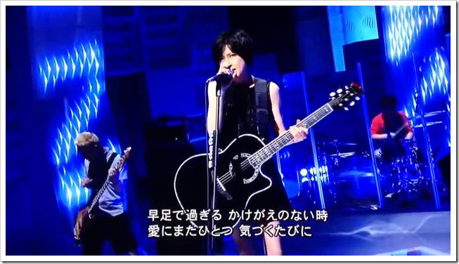 Kishitani Kaori Romantic Warriors (1)