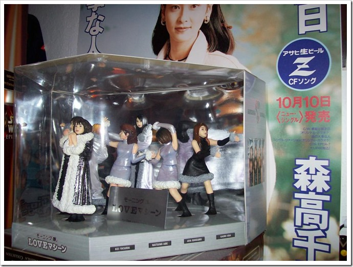 Morning Musume Love Machine figures