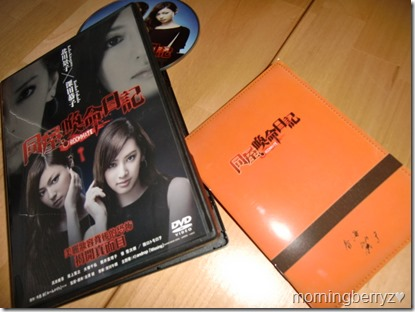 Roommate DVD release