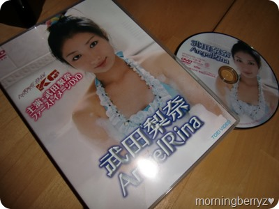 Takeda Rina AngelRina DVD