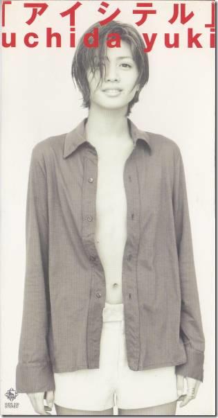 Uchida Yuki Aishiteru single jacket