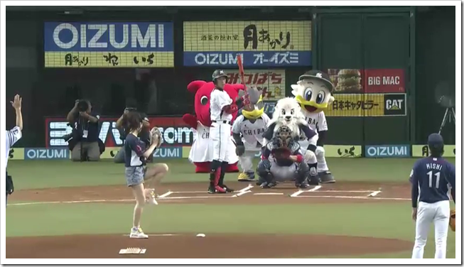 Takeda Rina throws out first pitch at Sunday's Chiba Lotte Marines-Seibu Lions game