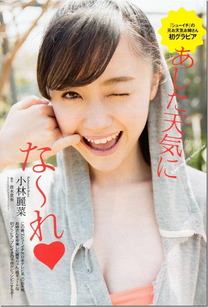 Weekly Playboy no.19.20 May 19th, 2014 (12)