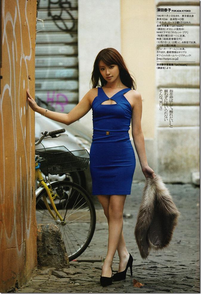 Weekly Playboy no.19.20 May 19th, 2014 (21)