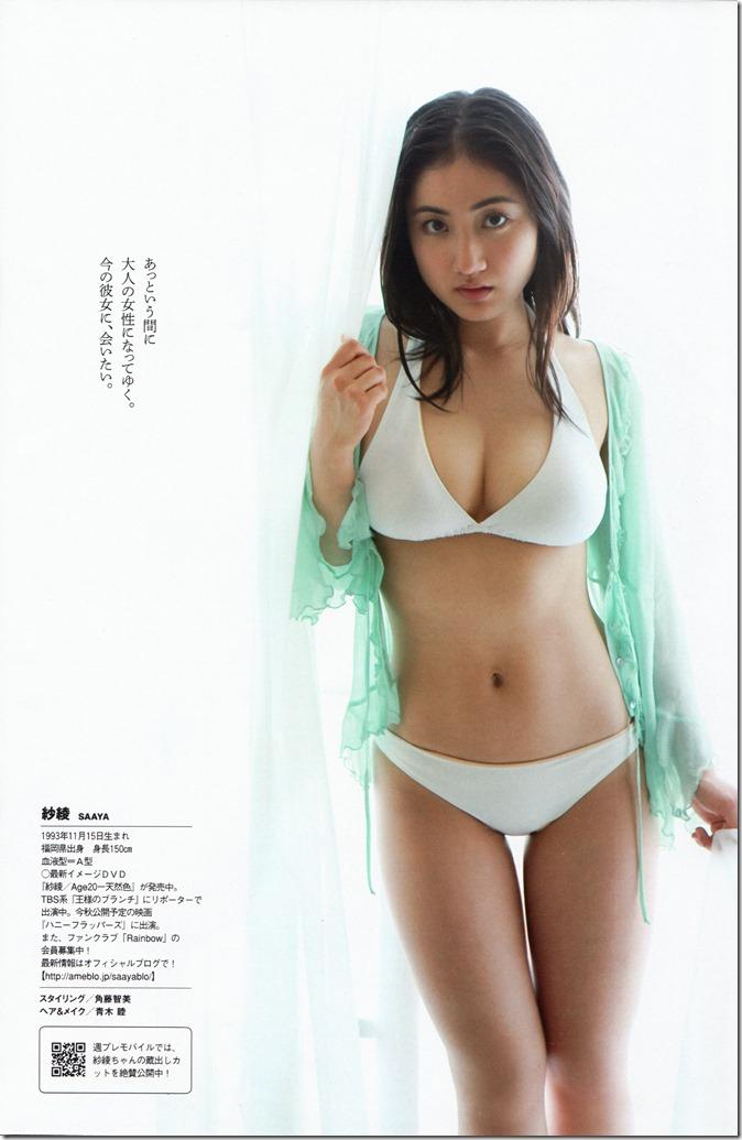 Weekly Playboy no.19.20 May 19th, 2014 (29)