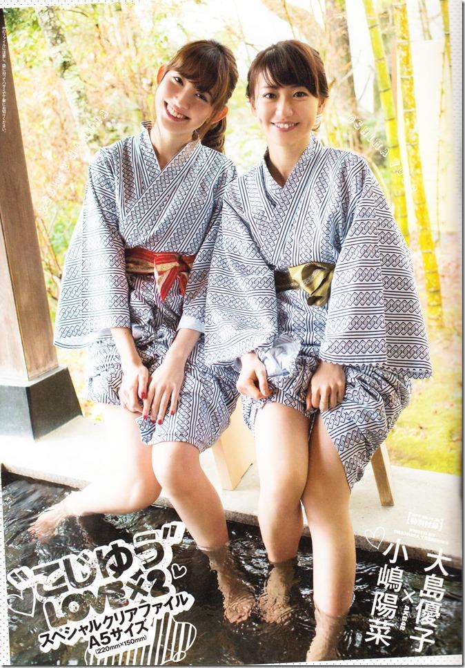 Weekly Playboy no.19.20 May 19th, 2014 (3)