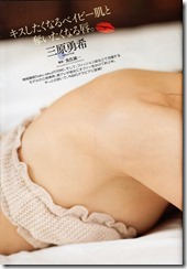 Weekly Playboy no.22 June 2nd, 2014 (10)