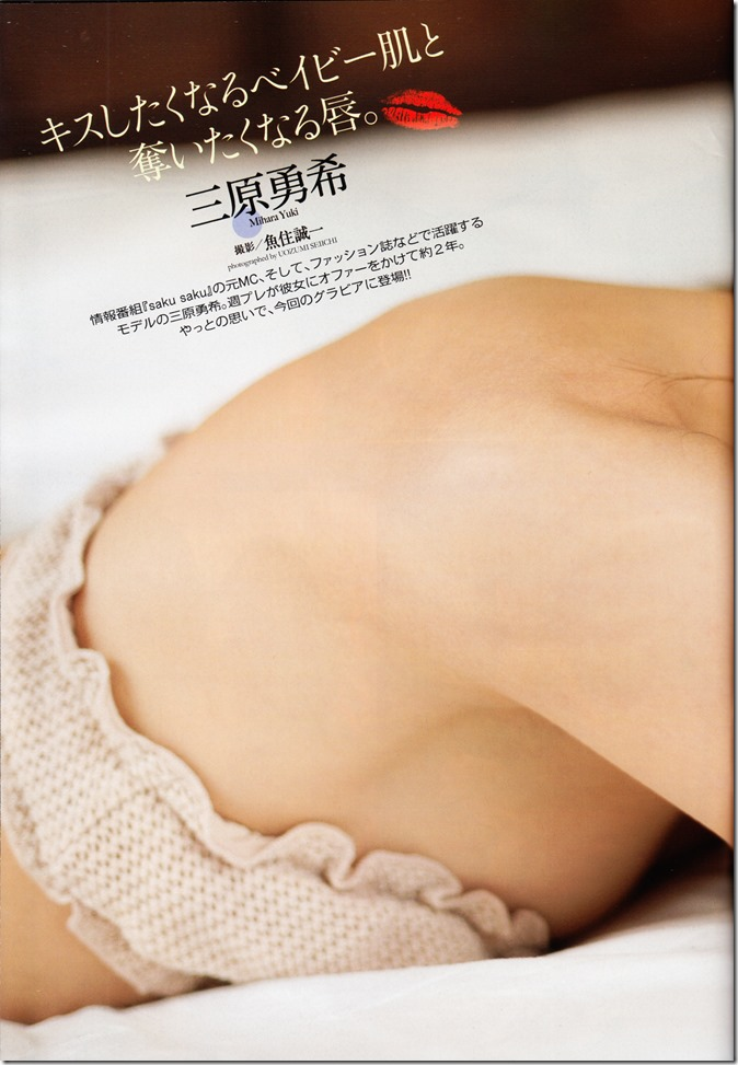 Weekly Playboy no.22 June 2nd, 2014 (10)