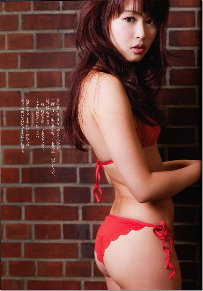 Weekly Playboy no.22 June 2nd, 2014 (12)