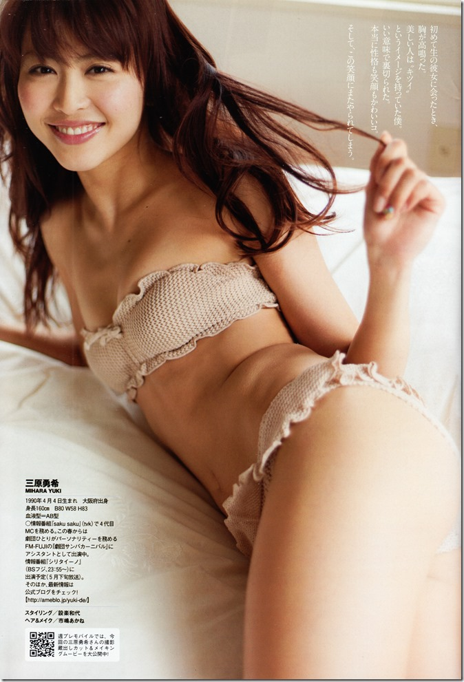 Weekly Playboy no.22 June 2nd, 2014 (14)
