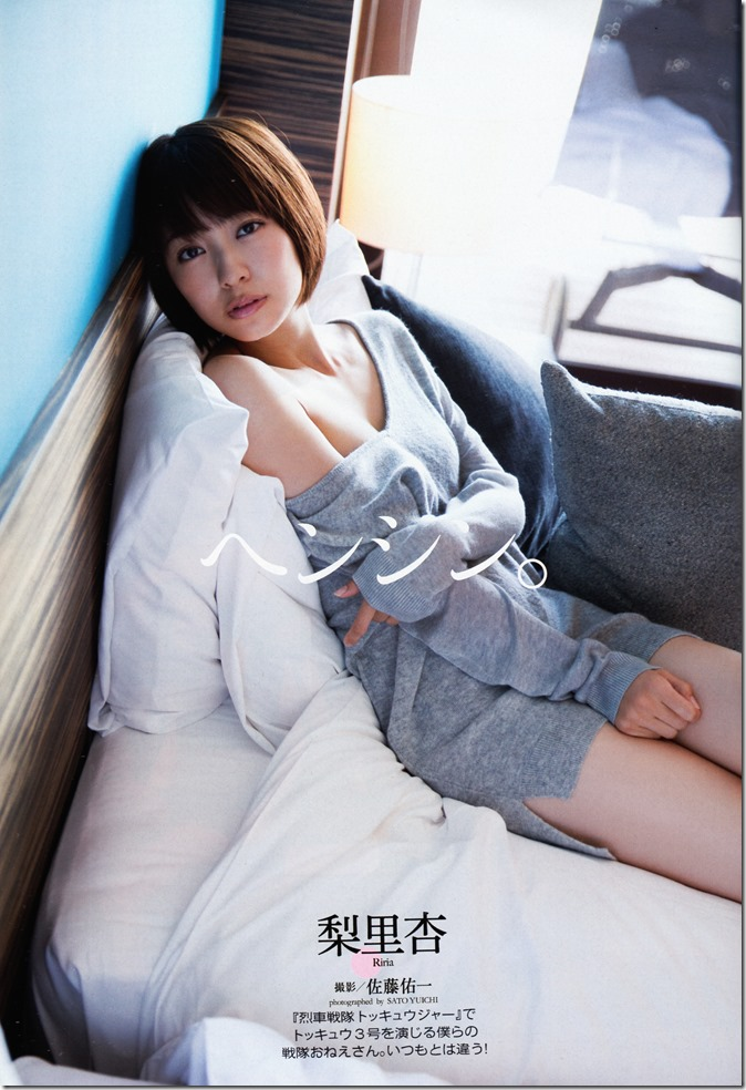 Weekly Playboy no.22 June 2nd, 2014 (16)