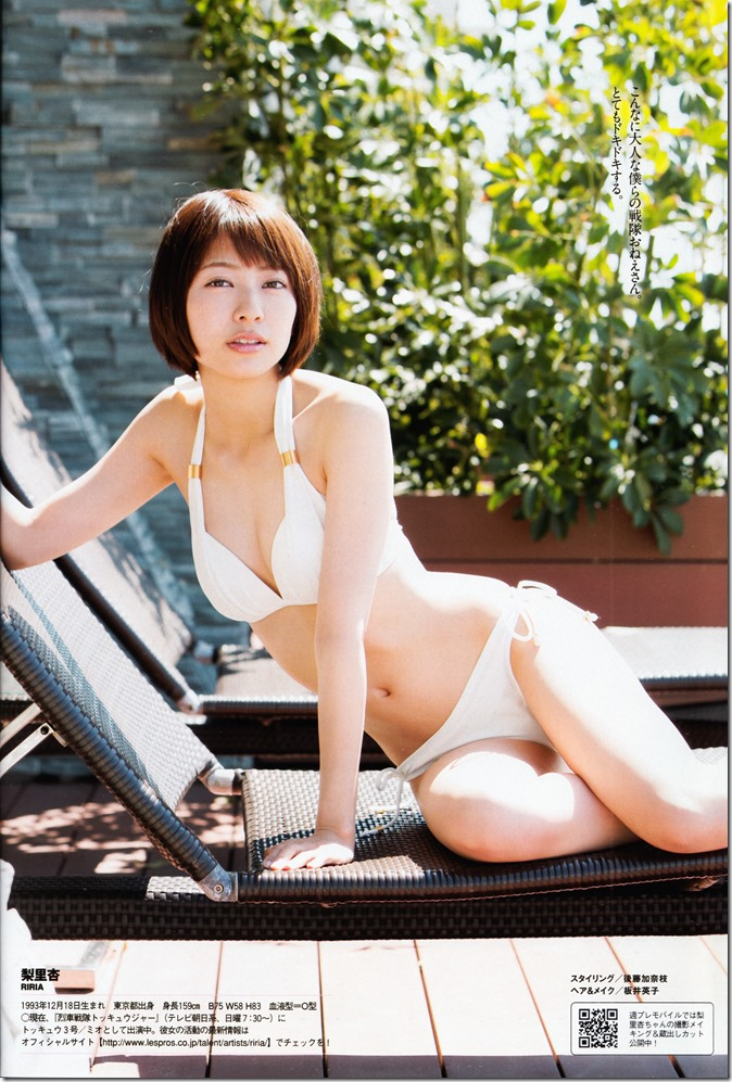 Weekly Playboy no.22 June 2nd, 2014 (19)