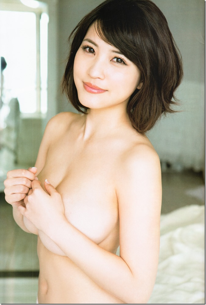 Weekly Playboy no.22 June 2nd, 2014 (22)