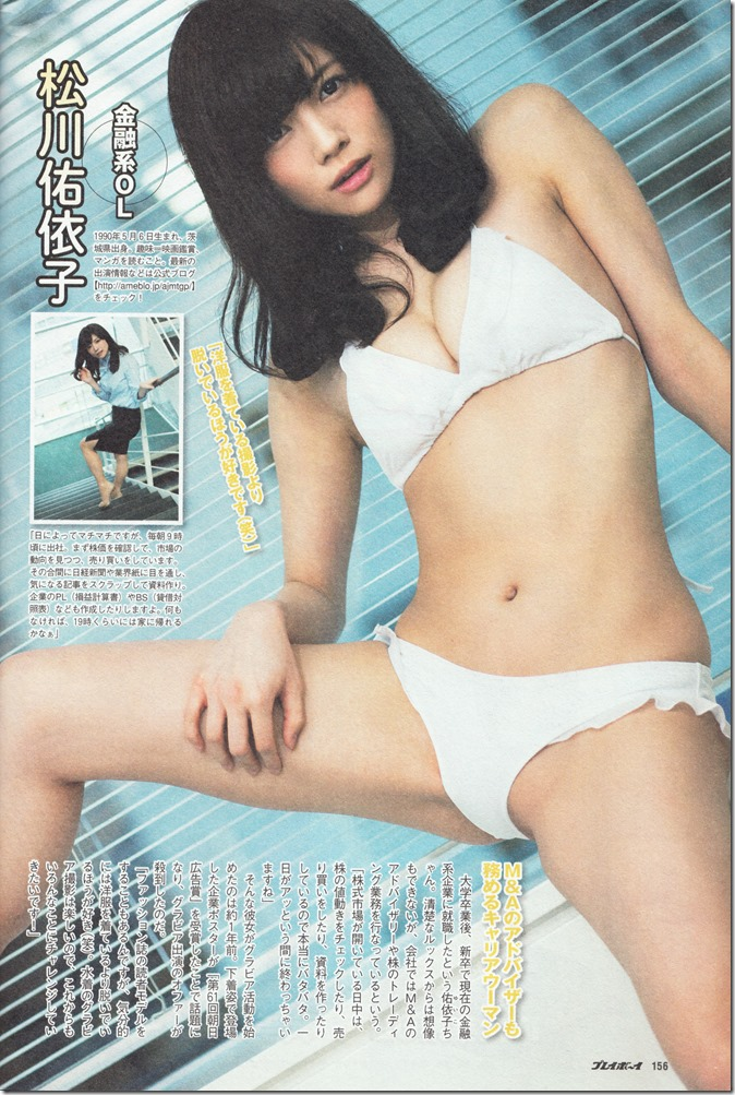 Weekly Playboy no.22 June 2nd, 2014 (32)
