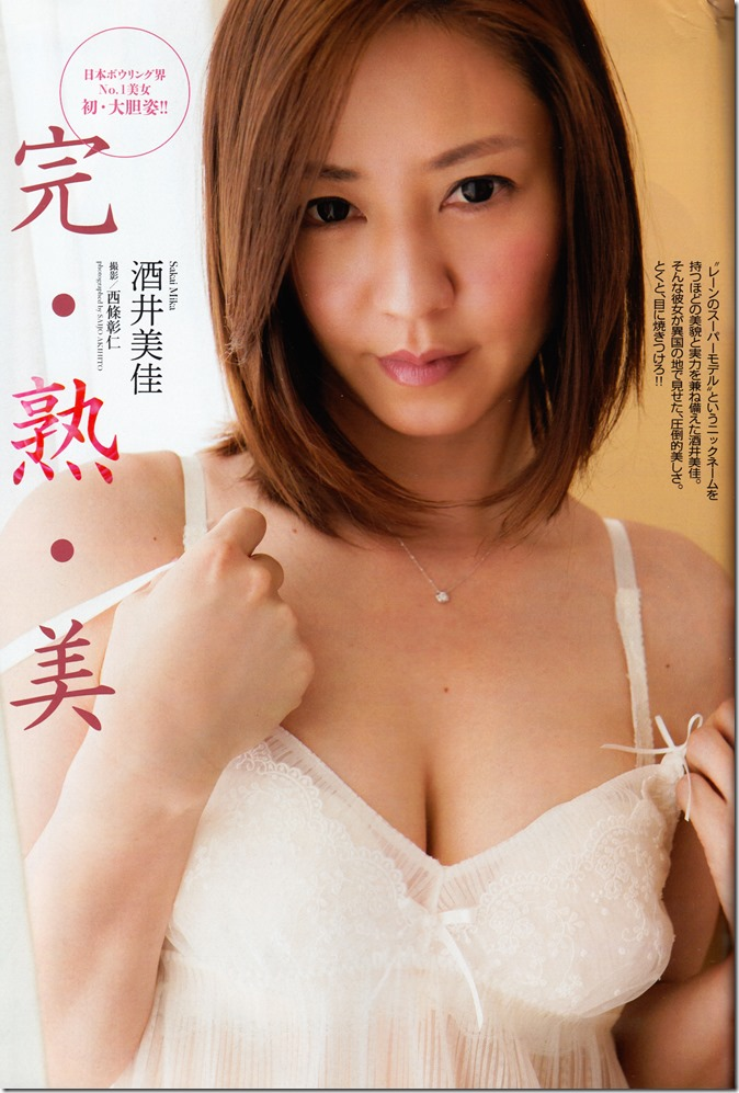Weekly Playboy no.22 June 2nd, 2014 (34)