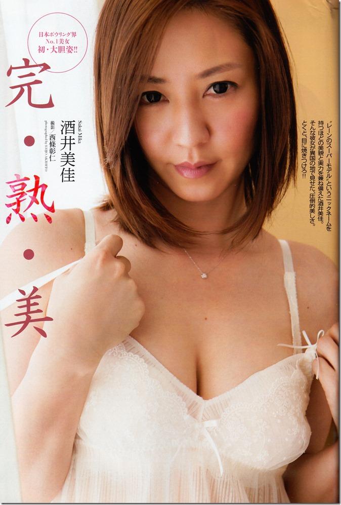 Weekly Playboy no.22 June 2nd, 2014 (34)