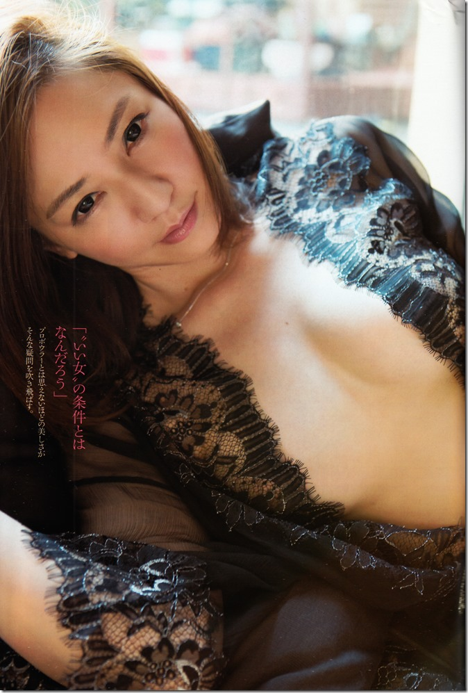 Weekly Playboy no.22 June 2nd, 2014 (36)