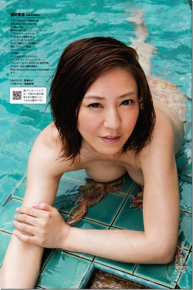 Weekly Playboy no.22 June 2nd, 2014 (38)