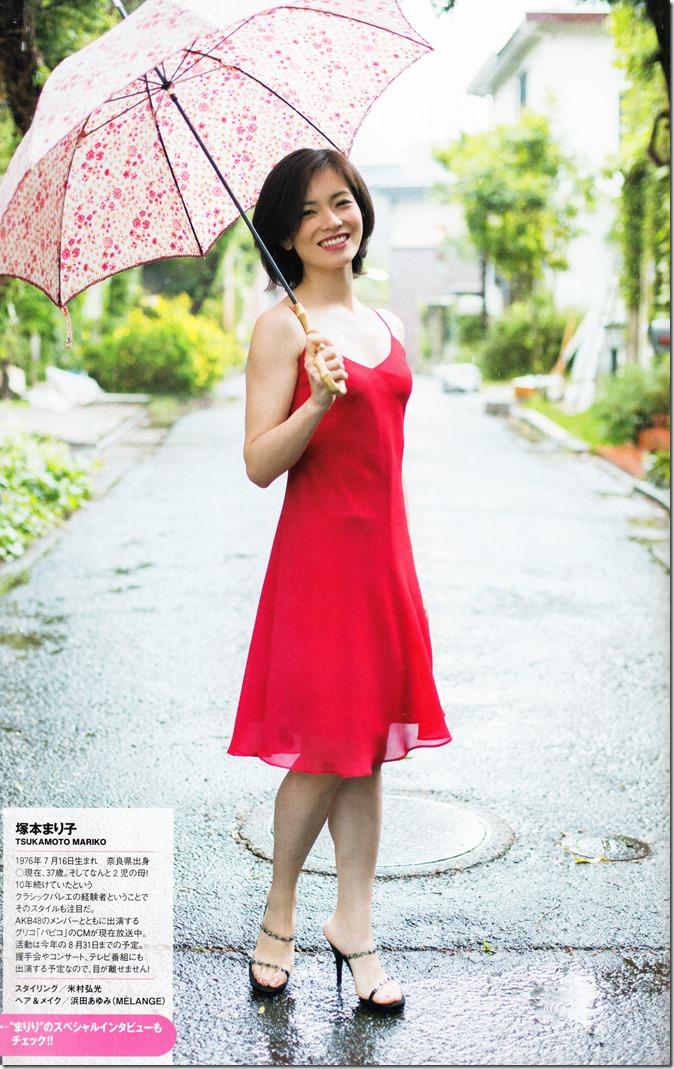 Weekly Playboy no.22 June 2nd, 2014 (47)