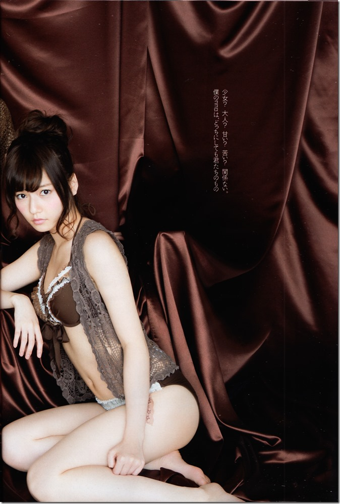 Weekly Playboy no.22 June 2nd, 2014 (7)