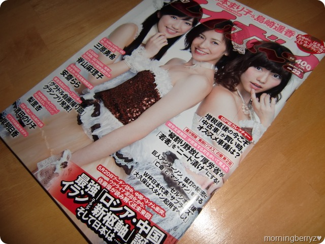 Weekly Playboy no.22 June 2nd, 2014 issue