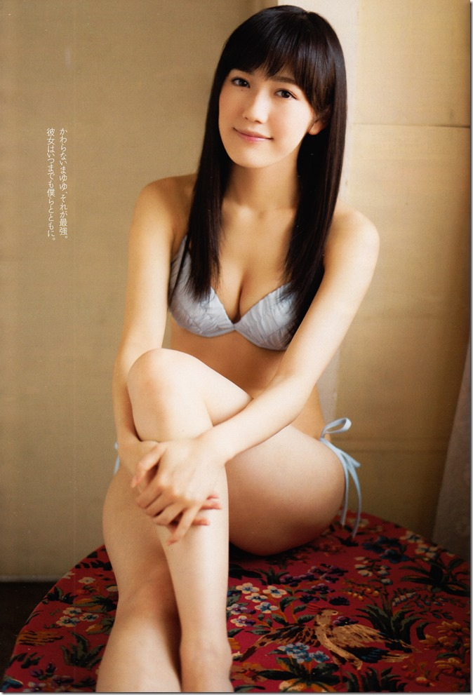 Weekly Playboy no.24 June 16th, 2014 (14)