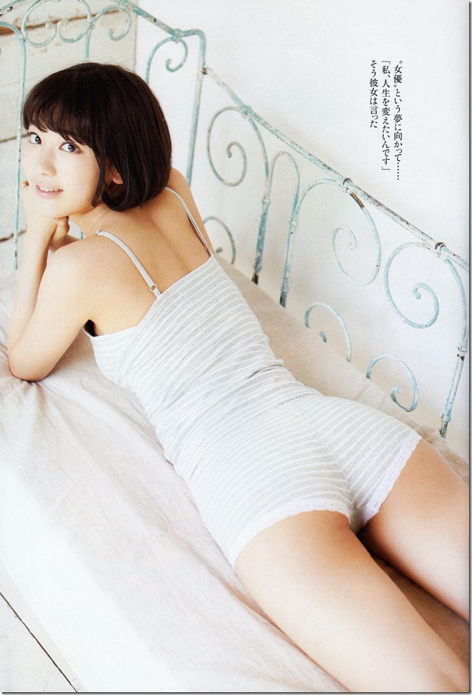 Weekly Playboy no.24 June 16th, 2014 (18)