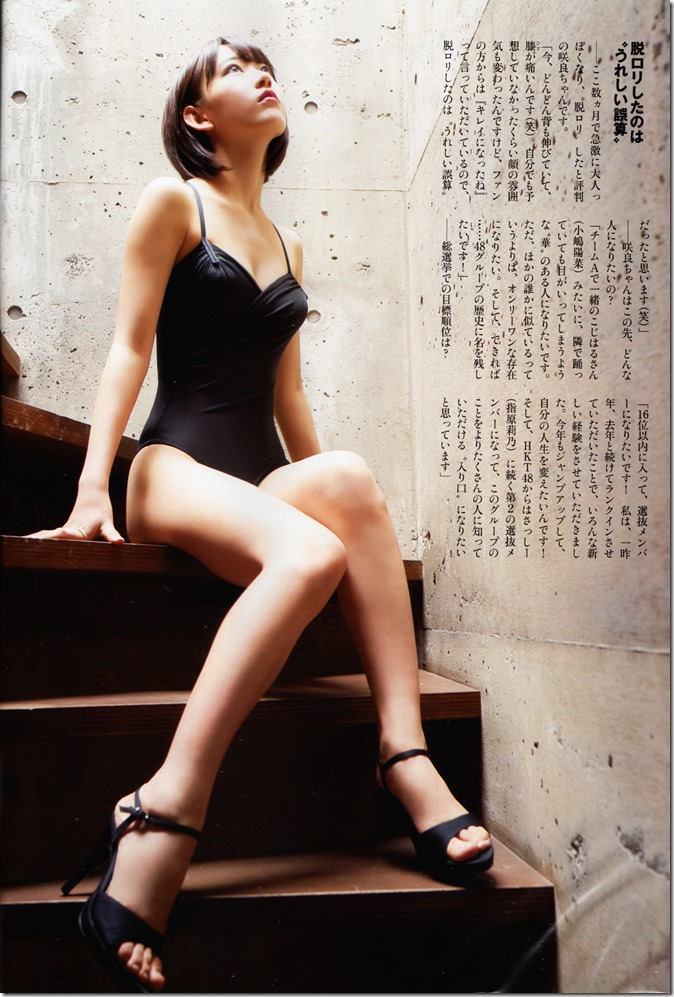 Weekly Playboy no.24 June 16th, 2014 (19)