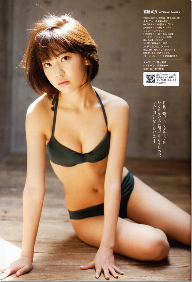 Weekly Playboy no.24 June 16th, 2014 (20)