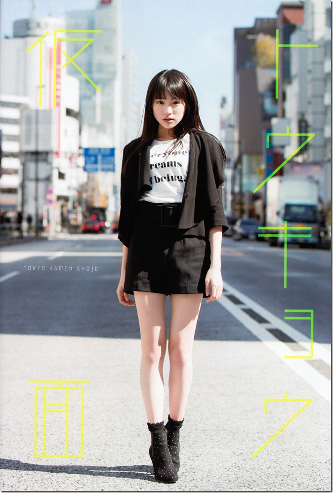 Weekly Playboy no.24 June 16th, 2014 (21)