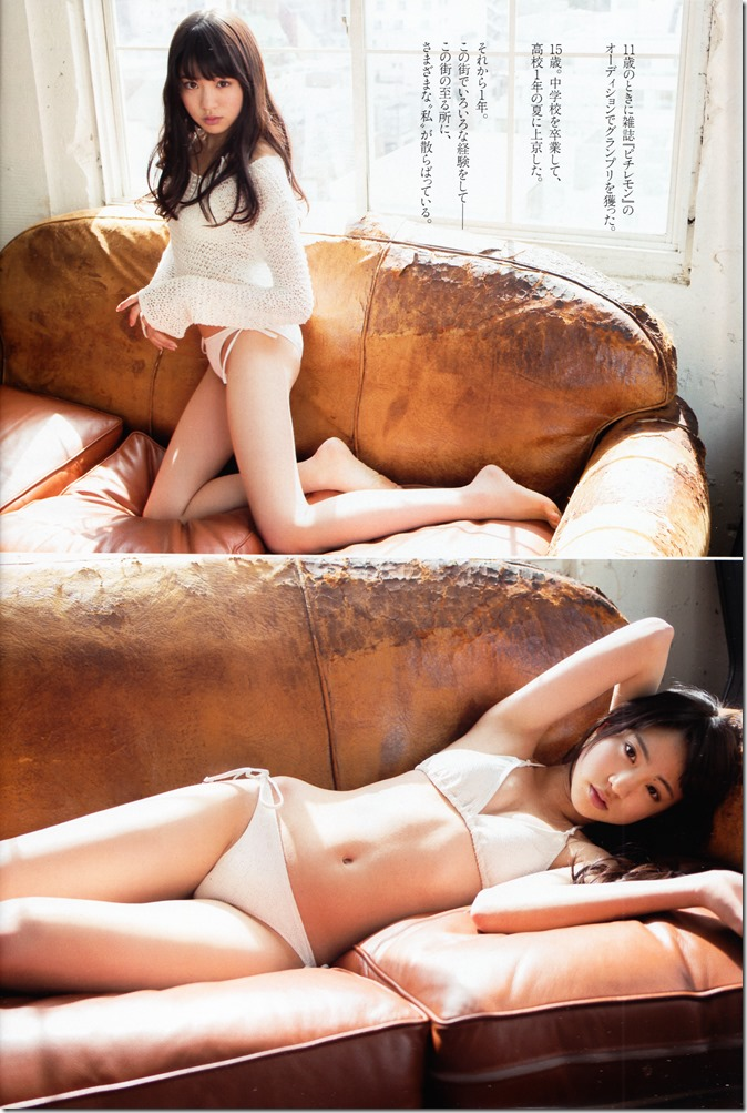 Weekly Playboy no.24 June 16th, 2014 (23)