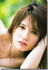 Weekly Playboy no.24 June 16th, 2014 (27)